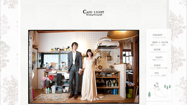 Wedding Photograph Cape Light