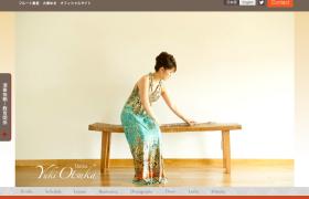 大塚ゆき オフィシャルサイト