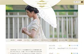 Hanao Bridal