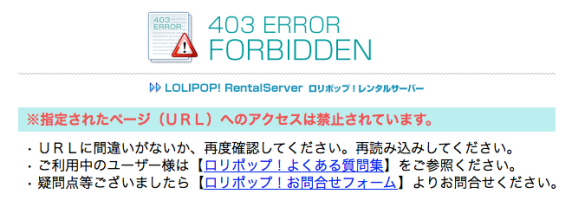 403_Error_-_Forbidden